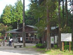 公園紹介のイメージ